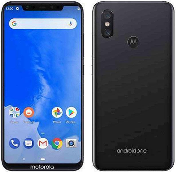 Motorola One Power Price in Kuwait, Specs, Reviews